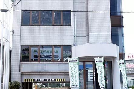 FORBES 岡崎南店