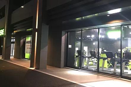 FORBES 新栄店