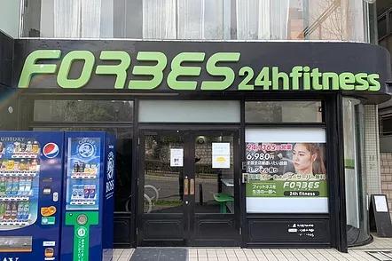 FORBES 本山駅前店